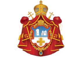 Саопштење за јавност Светог Архијерејског Синода (28. март 2020)