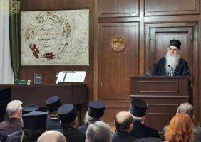 У Матици српској представљена докторска дисертација Епископа бачког г. Иринеја