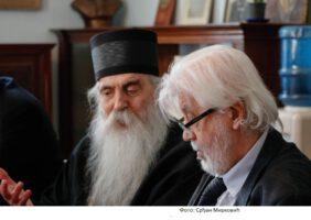 Епископ Иринеј добитник признања Удружења књижевника Србије