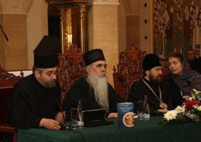 """Представљена књига Митрополита волоколамског Илариона """"У шта верују православни хришћани"""""""