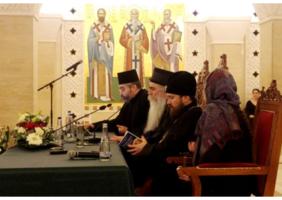 Епископ бачки г. Иринеј учествовао у представљању књиге Митрополита волоколамског г. Илариона