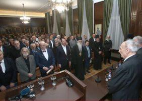 Епископ бачки Иринеј присуствовао свечаној седници Матице српске