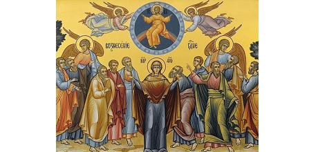 Вазнесење Господа Исуса Христа