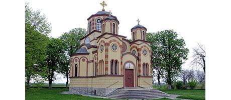 Најава: Слава манастира у Сомбору