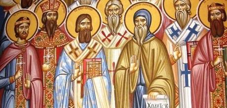 Празник Сабора српских Светитеља