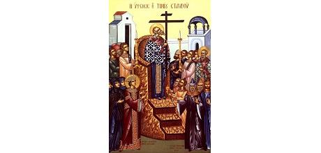 У сусрет празнику: Крстовдан