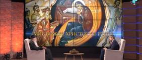 Божићни интервју са Његовим Преосвештенством Епископом бачким др Иринејем