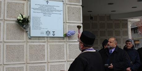 Освештана спомен-плоча посвећена страдалима у бомбардовању Новог Сада 6. априла 1941. године